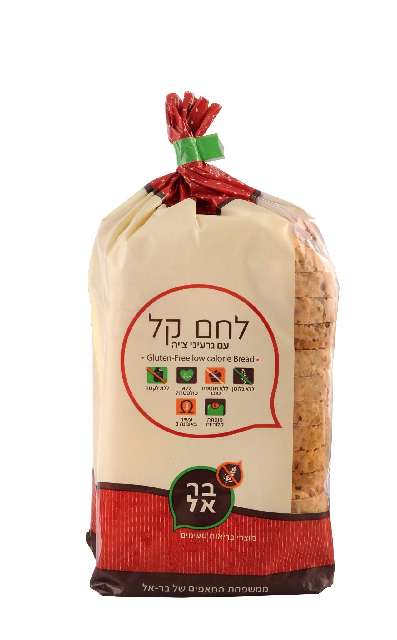 106il אוכל לחם ללא גלוטן