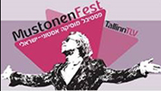 פסטיבל מוזיקה, 2015 - מוסטונן פסט