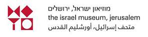 50 שנה למוזיאון ישראל