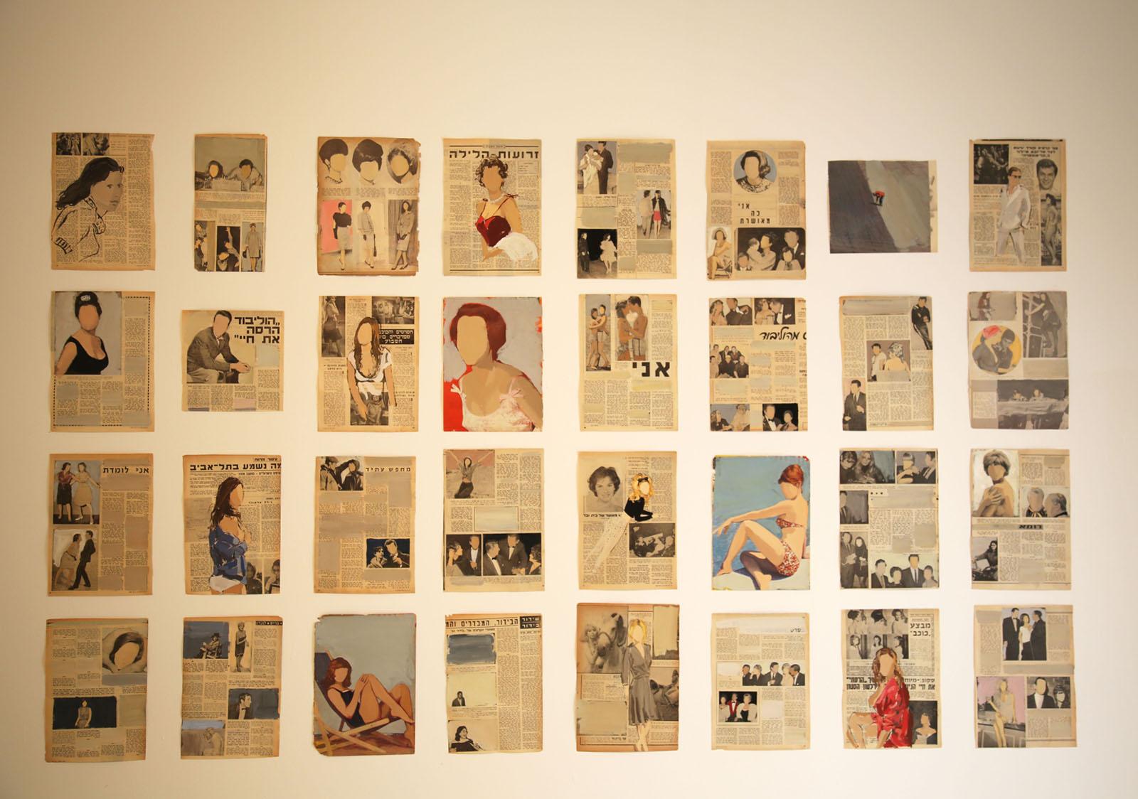 צילום אביבה אבן זוהר: 106il -lifestyle אמנות