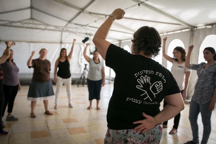 """סדנא להגנה עצמית צילום: יח""""צ"""