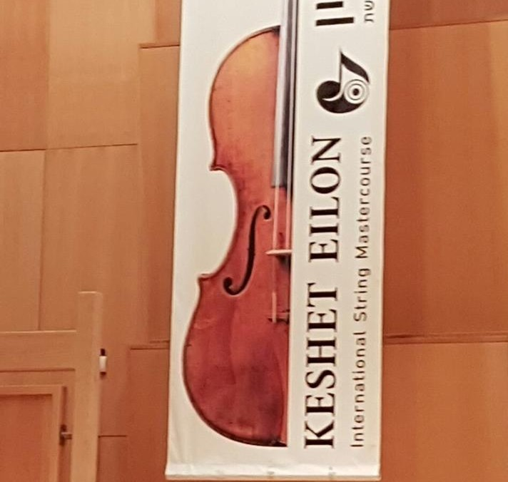 כיתות אמן בינלאומיות לכינור וכלי קשת 2016.