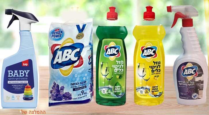 סדרת מוצרי הניקיון לגברים של ABC ההמלצה שלי רות ברונשטיין