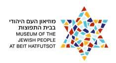 יום העצמאות 2019 תערוכת הצחוק הישראלי במוזיאון העם היהודי בבית התפוצות בחינם,