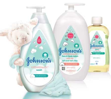 Johnson shampo המלצה של רות מוצרי טיפוח לתינוק ג'ונסון את ג'ונסון