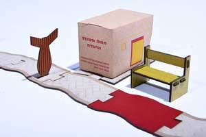 """חן אילוז, """"קאסם שלי"""" עיצוב משחק קופסא ברוח המציאות היומיומית."""