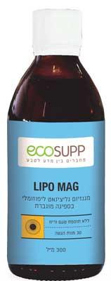 ecosupp מגנזיום בספיגה מוגברת,תוספי מזון מבית אקוסופ