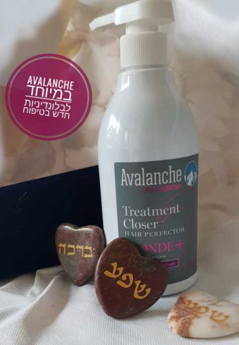 avalanche shampo, ruth bronstein'טיפוח ויופי בלוגריתרות ברונשטיין