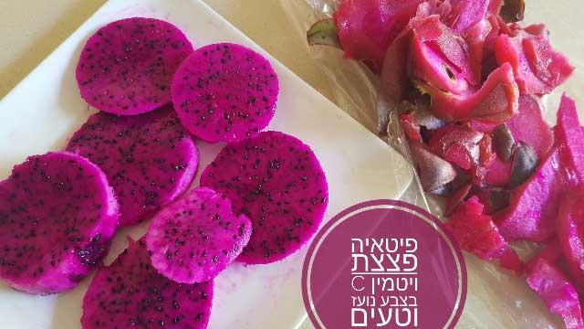 pitaya, פיטאיה, המלצה של רות חדש על המדף