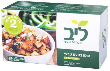 למתכון מרק מיסו יפני עם טופו טבעי ליב לחצו http://bit.ly/2kKvZIY