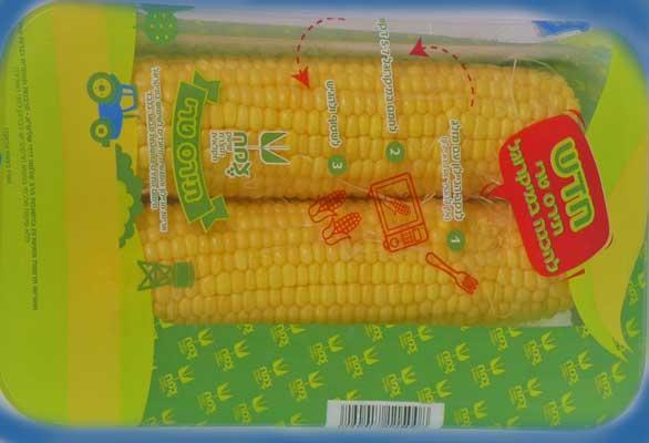 תירס להכנה מהירה במיקרוגל, חברת צמח לשיווק תוצרת חקלאית