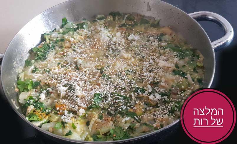 מתכון פשטידת טופו חומוס ה ועלי מנגולד, מתכון צמחוני או טבעוני, המלצה של רות