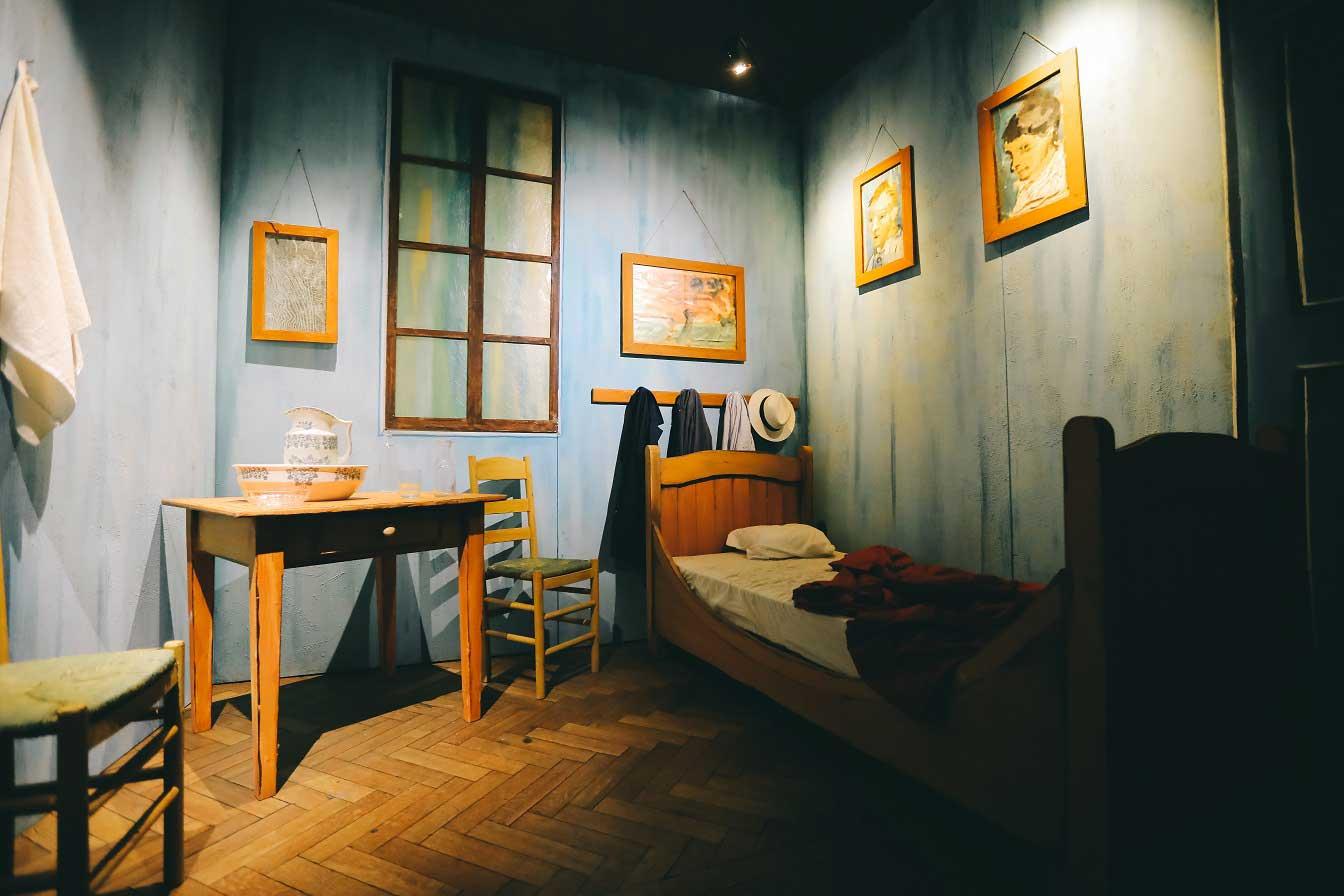ואן גוך, תערוכה, המלצה של רות